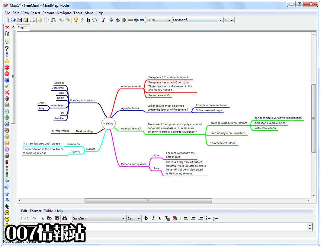 FreeMind Screenshot 2