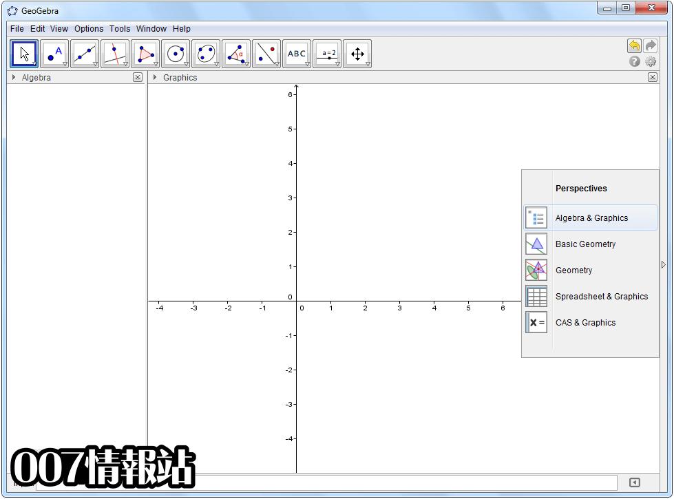 GeoGebra Screenshot 1