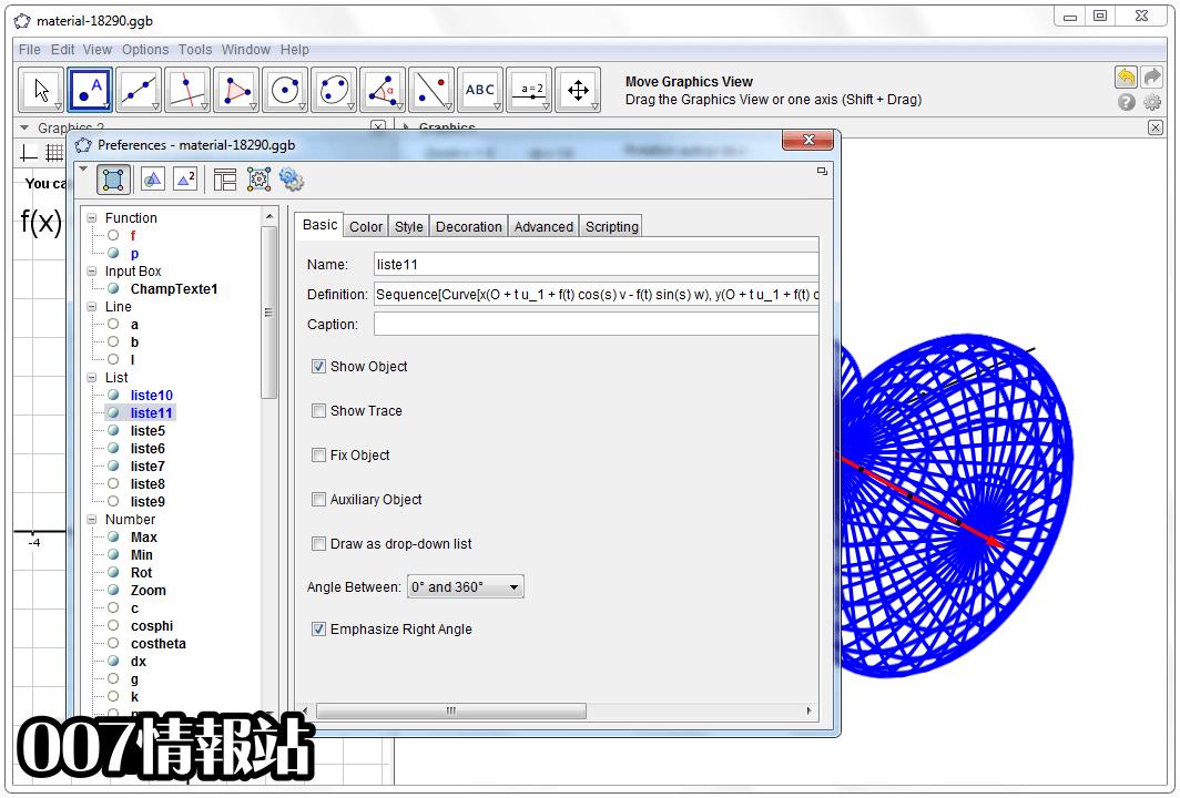 GeoGebra Screenshot 3