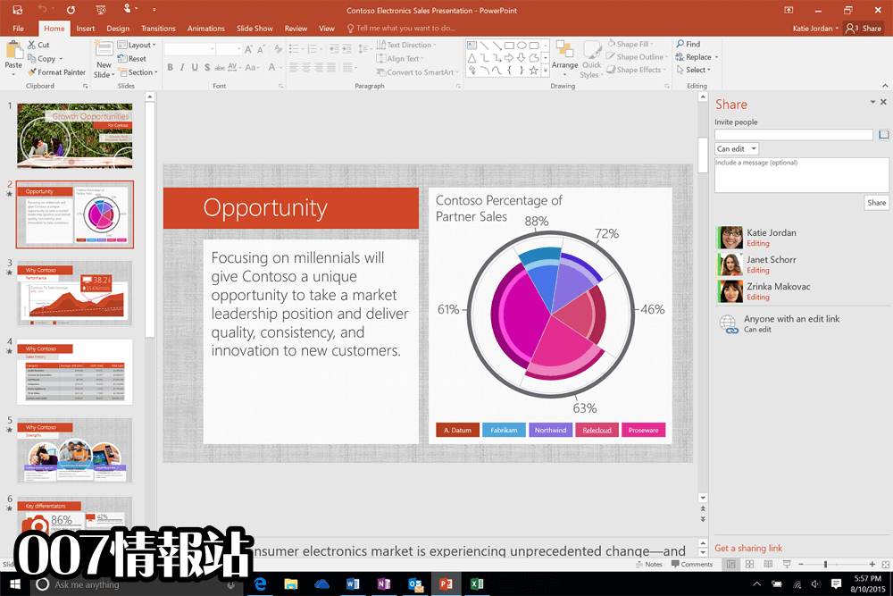 Microsoft Office (64-bit) Screenshot 2