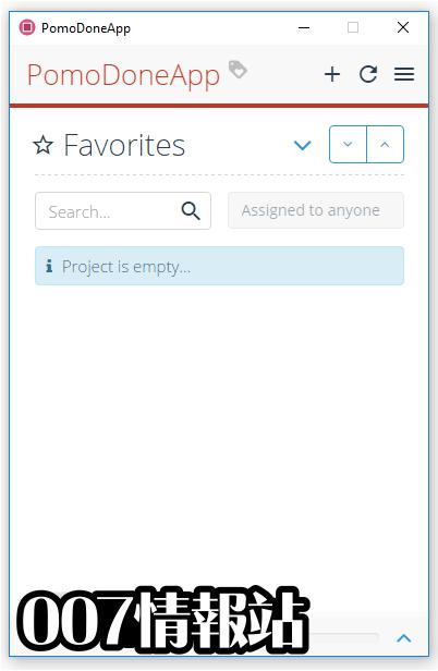 PomoDoneApp Screenshot 2