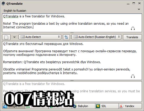 QTranslate Screenshot 1
