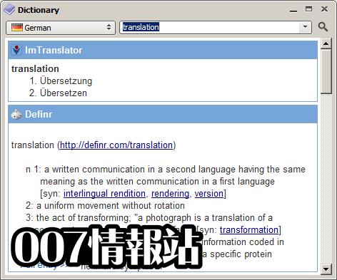 QTranslate Screenshot 2