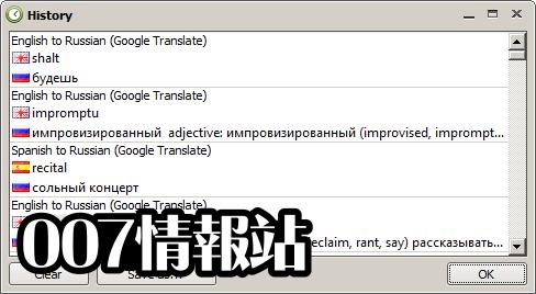 QTranslate Screenshot 3