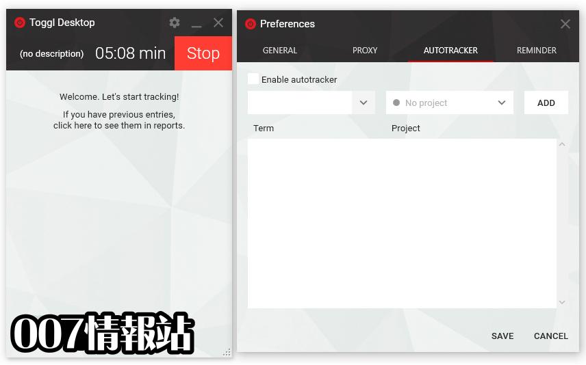Toggl Desktop Screenshot 5