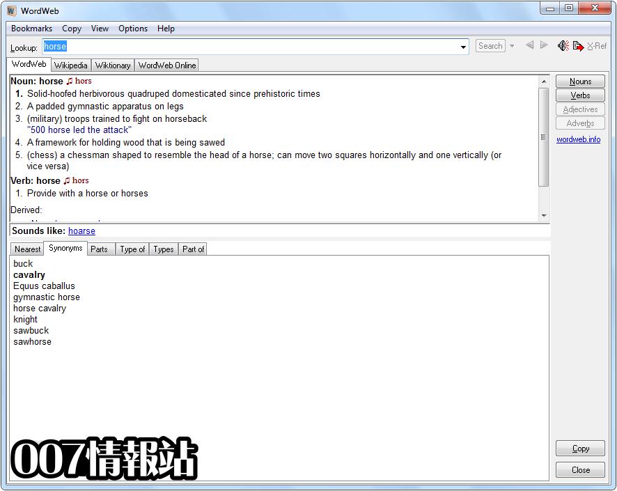 WordWeb Screenshot 1