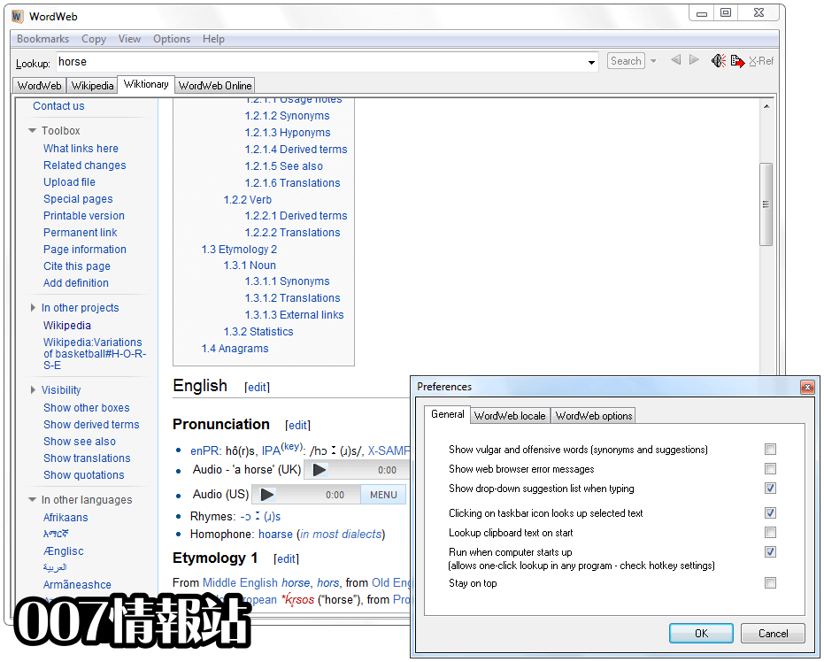 WordWeb Screenshot 3