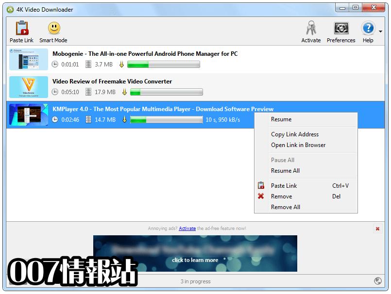 4K Video Downloader Screenshot 1