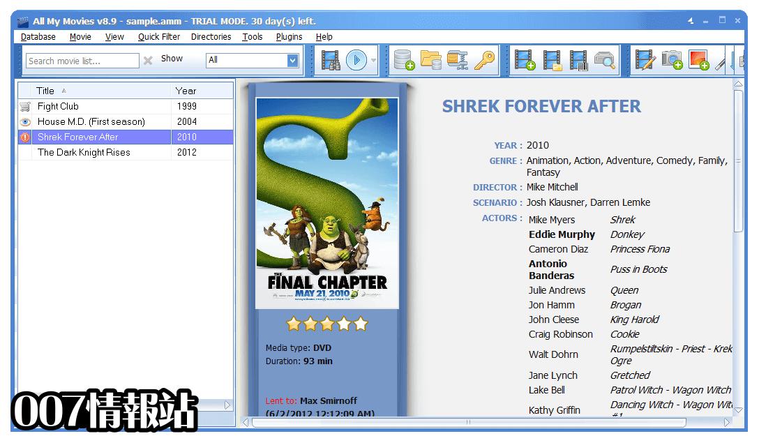 All My Movies Screenshot 1