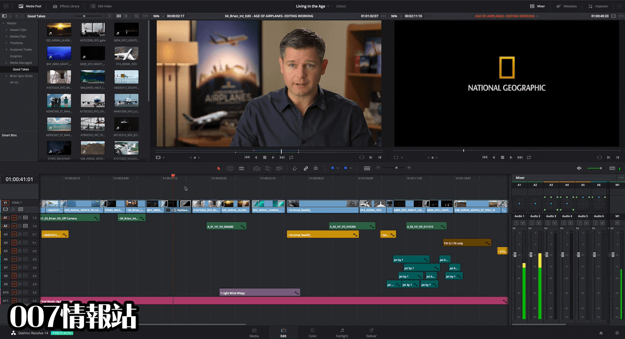 DaVinci Resolve Screenshot 1