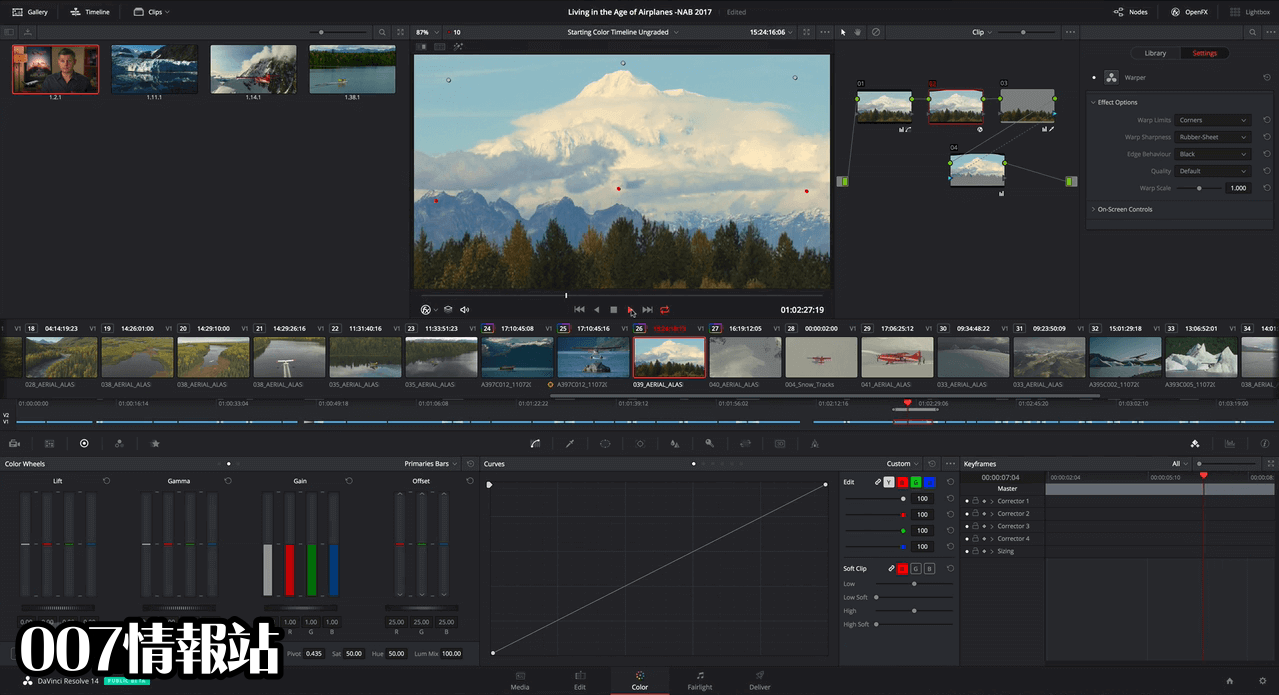 DaVinci Resolve Screenshot 4