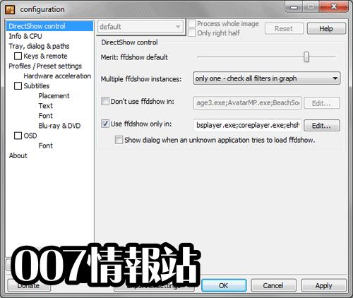 FFDShow (32-bit) Screenshot 1