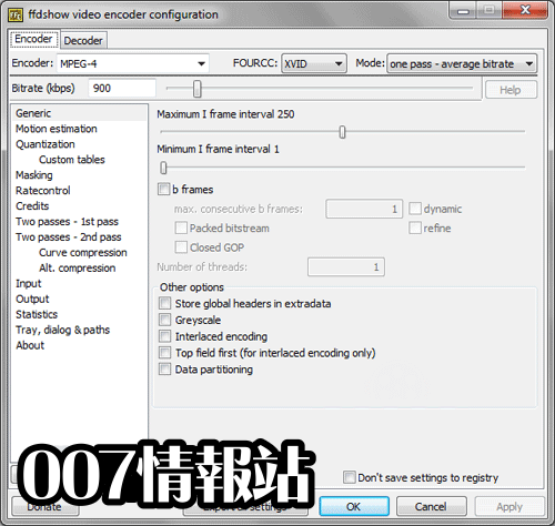 FFDShow (32-bit) Screenshot 2