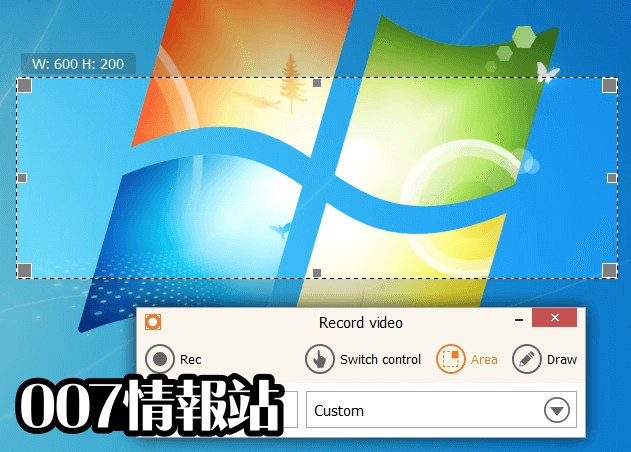 IceCream Screen Recorder Screenshot 2