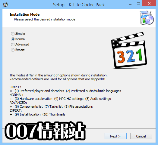 K-Lite Codec Pack Full Screenshot 1