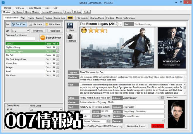 Media Companion (64-bit) Screenshot 1