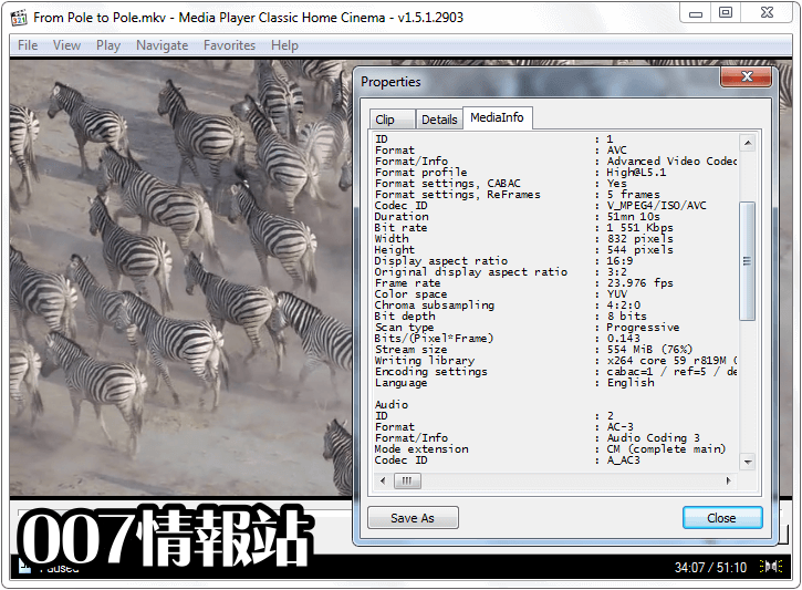 Media Player Classic (32-bit) Screenshot 3