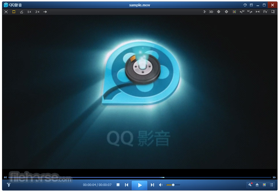 QQ Player Screenshot 1