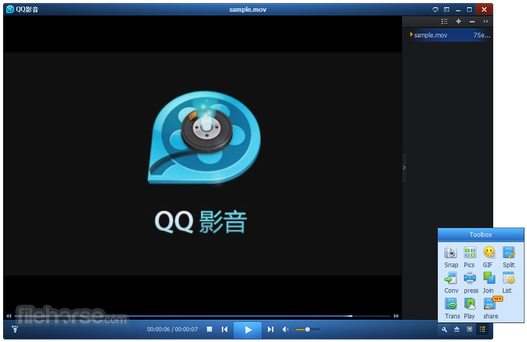 QQ Player Screenshot 4
