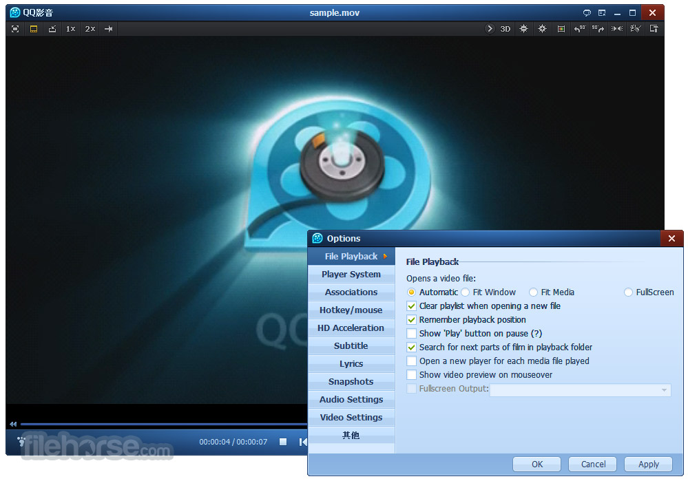 QQ Player Screenshot 5