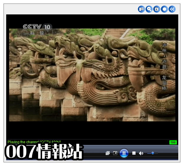 SopCast Screenshot 4