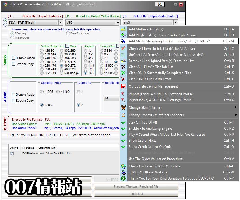 SUPER Video Converter Screenshot 1