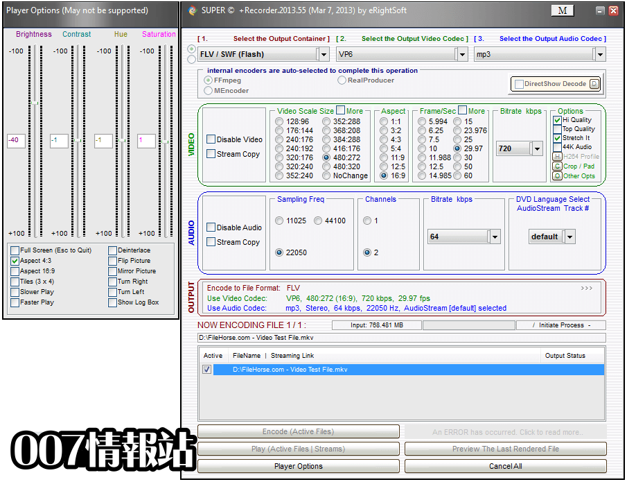 SUPER Video Converter Screenshot 3