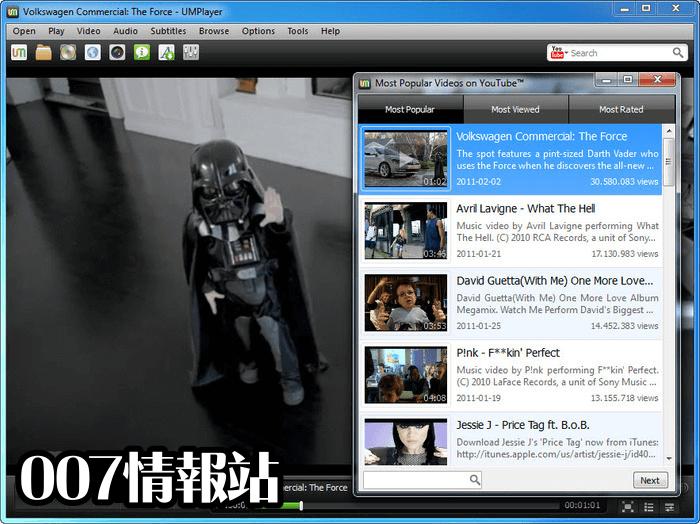 UMPlayer Screenshot 3