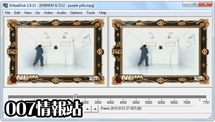 VirtualDub (64-bit) Screenshot 1