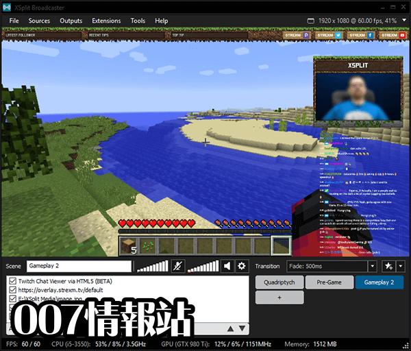 XSplit Broadcaster Screenshot 3