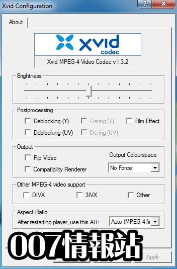 XviD Media Codec Screenshot 1