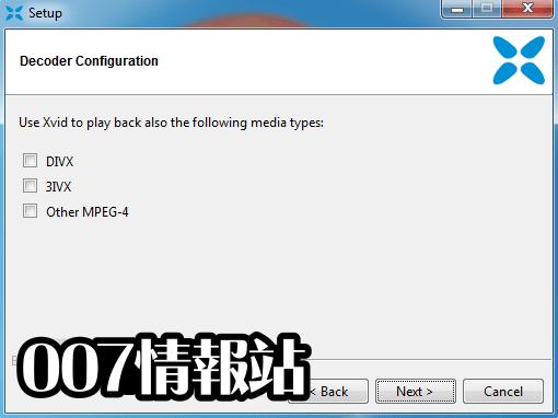 XviD Media Codec Screenshot 2